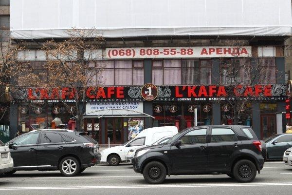 ДАБІ: Експлуатація приміщень Будинку профспілок в центрі Києва під кафе — незаконна