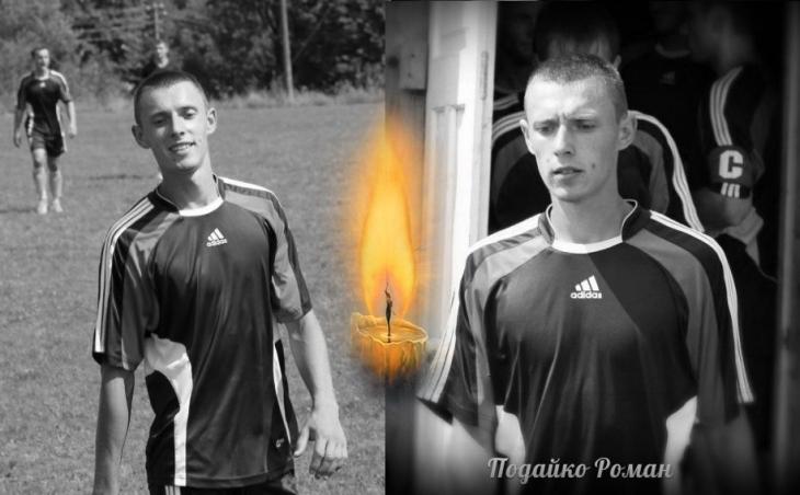 Нападники, які у Львові вбили прикарпатського студента, були під наркотиками (відео)