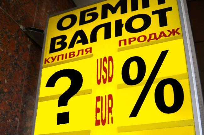 Франківські підприємці: Останнє подорожчання долара не мине безслідно