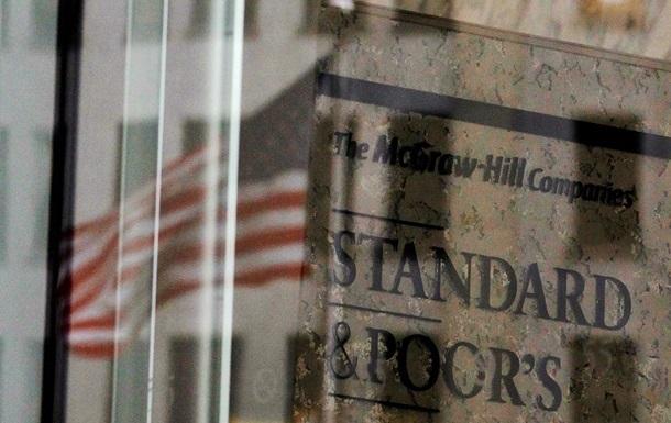 S&P підвищило рейтинг Нідерландів до максимального рівня