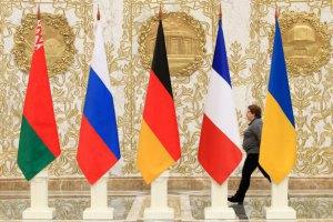 """""""Нормандська четвірка"""" до кінця листопада має досягти угоди щодо розмінування Донбасу"""