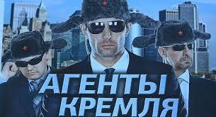 """Ідеї """"руSSкава міра"""" вже не працюють. """"Ісламо-бандерівці"""" новий креатив Крємля?"""