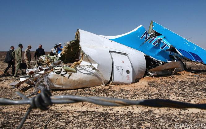"""""""Предательство"""": У РФ назвали причину авіакатастрофи в Єгипті"""