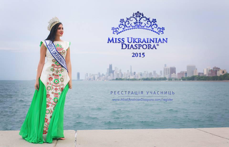 Чотири уродженки Прикарпаття змагатимуться за титул найкрасивішої українки в США (фото)