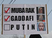 Японські ЗМІ: наступний після Каддафі – Путін?