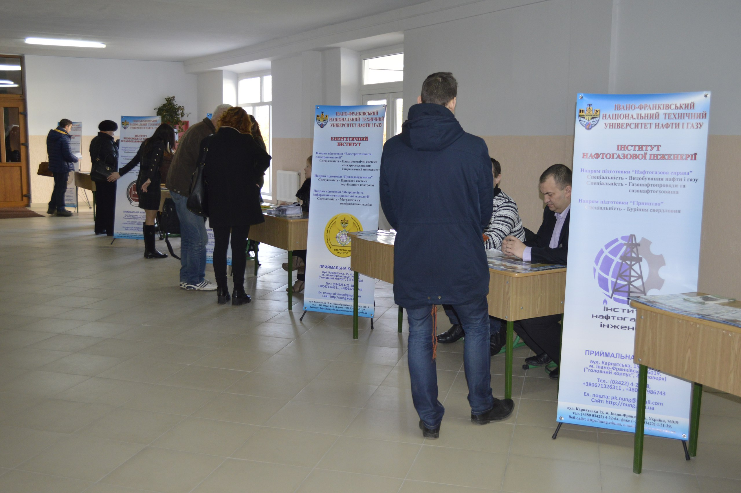 В Івано-Франківському університеті нафти і газу відбувся день майбутнього студента (фоторепортаж)
