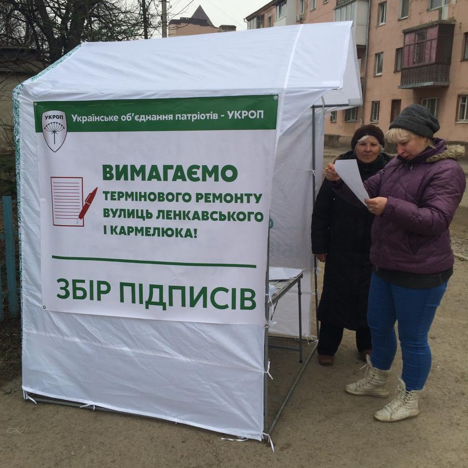 Навіть польські туристи підписуються під вимогою до мера і міськради Івано-Франківська відремонтувати вулиці Кармелюка і Ленкавського
