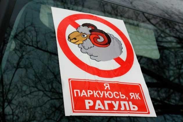 Ні дня без авторагуля! Хіт-парад за тиждень (фото)