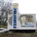 Чорнобильці з Франківщини побували у зоні відчуження