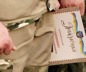 До Франківська із зони АТО повернувся загін правоохоронців. ФОТО