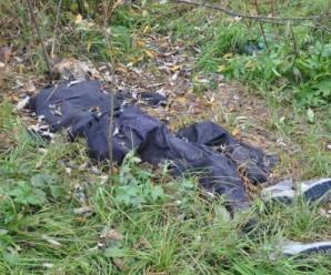 Оприлюднена причина смерті чоловіка, якого знайшли в лісі поблизу села Крилос
