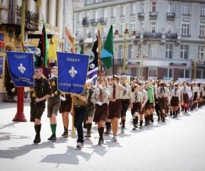 Складання першої присяги святкують івано-франківські пластуни