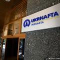 Втрата активів у анексованому Криму: українські компанії хочуть відсудити у РФ збитки