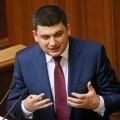 """Гройсман розповів, коли українські дороги виведуть зі """"стану коми"""""""