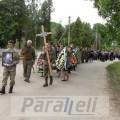 У Франківську вшанували пам'ять загиблих правоохоронців на горі Карачун