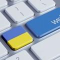 Українці уже зареєстрували три петиції про звільнення Ю.Луценка із посади Генпрокурора