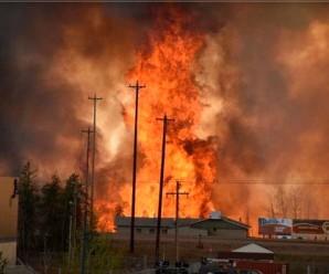 80-тисячне канадське місто евакуюють через пожежу