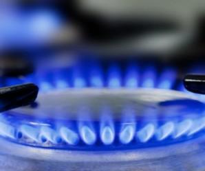 Як правильно розраховуватися за природний газ
