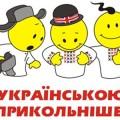 У столичному кафе відмовилися обслуговувати українською мовою