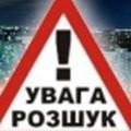 В Івано-Франківську зникла школярка – поліція і батьки просять допомоги мешканців (ФОТО)