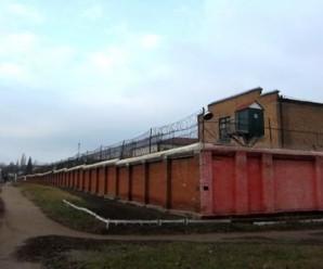У кіровоградській колонії збунтувалися ув'язнені