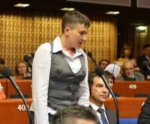 Промова Савченко на сесії ПАРЄ