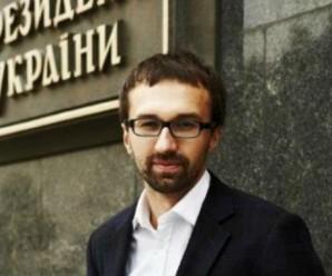 Лещенко створює свою партію