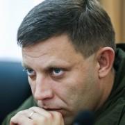 """Очільник терористів """"ДНР"""" Захарченко потрапив під артобстріл"""