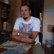 Історії повстанського життя: під Франківськом знайдено унікальні документи родини упівців (фото)
