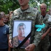 На Прикарпатті в останню дорогу провели 22-річного воїна АТО