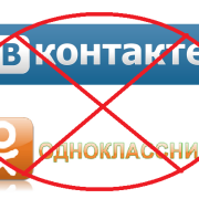 СБУ радить українцям видаляти акаунти з російських соцмереж