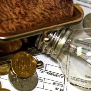 Перегляд тарифів на житлово-комунальні послуги – вимушений захід