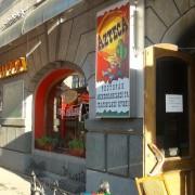 У Франківську по вулиці Незалежності горіло кафе