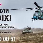 На Івано-Франківщині за вступ до війська пропонують 5 кубів лісу