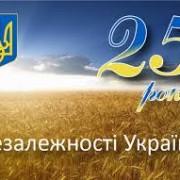 25 років незалежності України: які зміни спіткали Прикарпаття
