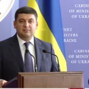 Гройсман: Україна за 3-4 роки може стати енергонезалежною