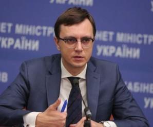 """МІУ розпочне будівництво автомагістралі """"Львів-Херсон"""" у 2017 році"""