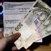 Чергове потрясіння для українців: почали діяти нові тарифи