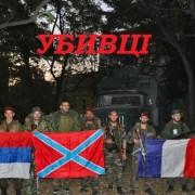 Неонацисти, кримінальники та звичайні найманці: які іноземці воюють на боці «ДНР/ЛНР»