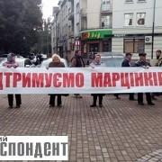 Під міським судом пенсіонери зібрали пікет на підтримку Марцінківа