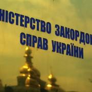 У МЗС пояснили, чому не можна розривати дипвідносини з Росією