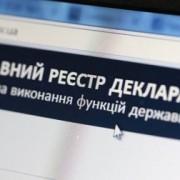 З електронного реєстру зникли усі декларації чиновників