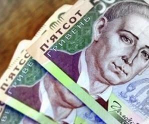 Пара з Дніпра друкувала «гроші» у себе вдома