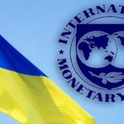 Черговий програш Кремля: МВФ назвав умови, терміни і суми кредиту Україні