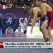 Прикарпатець Андрій Джелеп став чемпіоном світу з вільної боротьби
