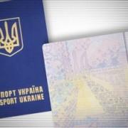 Прикарпатці не можуть подати документи на закордонні паспорти