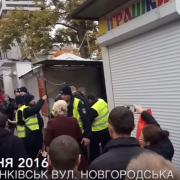 Начальник патрульної поліції Івано-Франківська прокоментував інцидент з патрульними, що відбувся на вулиці Новгородській (відео)