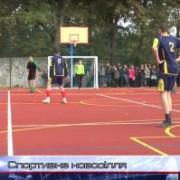В Івано-Франківську поблизу 11-ї школи відкрили сучасний спортивний майданчик