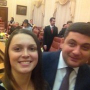 Студентка з Івано-Франківська отримала премію від Гройсмана