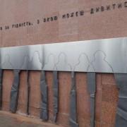 В Івано-Франківську встановили стелу Героям Небесної сотні